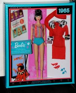 American Girl reproduction Mattel Barbie NRFB Mint My Favorite American Girl