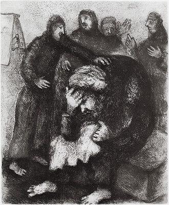"WOW Marc Chagall 1956 Antique Biblical Print ""Joseph Weeps for Jacob"" Framed COA"