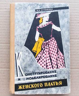 1961 Woman Dressmaking SEWING Modeling clothes Technology Russian manual book
