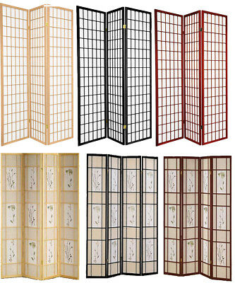 4 & 3 Panel Wood Shoji Room Divider Screen Oriental (Oriental Wood Screen)