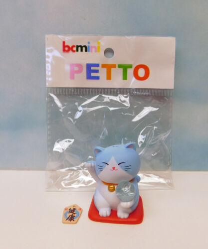 BC MINI PETTO Maneki Neko Two Inch figurine Japanese Lucky cat light blue