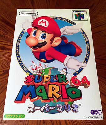 Super Mario 64 Jpn Box Art Retro Video Game 24  Poster Japan N64 Nintendo
