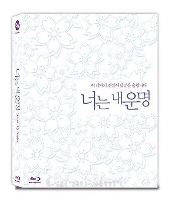 You Are My Sunshine (Blu-ray) A-type Fullslip Case / English Subtitle / Region - You Are My Sunshine Movie