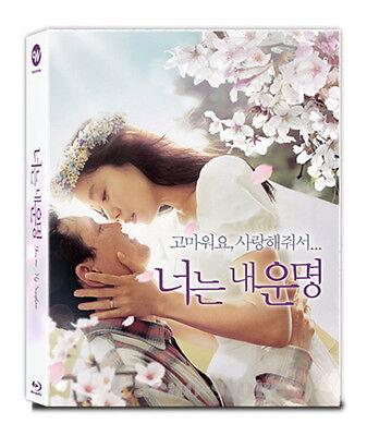 You Are My Sunshine (Blu-ray) B-type Lenticular / English Subtitle / Region - You Are My Sunshine Movie