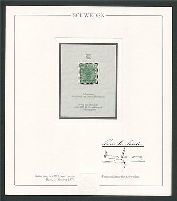 SWEDEN No. 1 OFFICIAL REPRINT UPU CONGRESS 1984 DELEGATES GIFT !! MEMBERS ONLY !