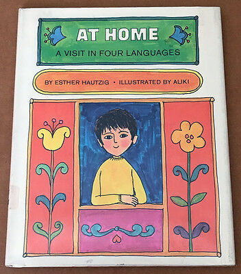 - At Home: A Visit in Four Languages by Esther Hautzig • 1968 Vintage Book 1st Prt