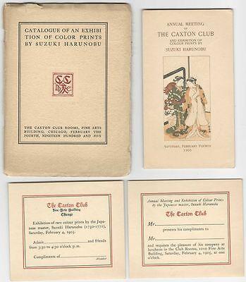 1905 Harunobu Color Print Exhibition Catalog + 3 Pieces of Exhibit Ephemera