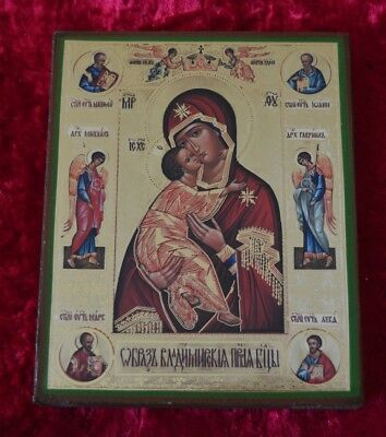 Modern Russian Orthodox Icon of Mary and Jesus on engraved/enamal Metal on Wood