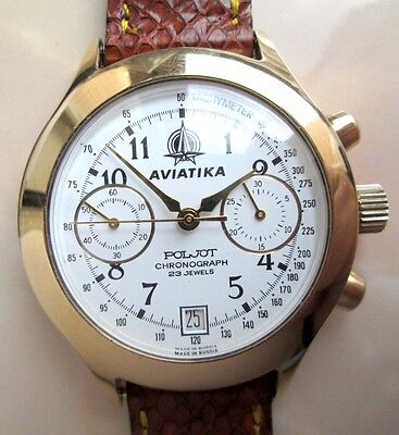 POLJOT Russian Chronograph  AVIATIKA  gold plated Box