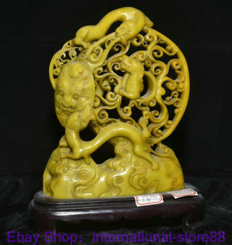 """9.4"""" Old China Tianhuang Shoushan Stone Carving Hollow Out Pixiu Beast Statue"""