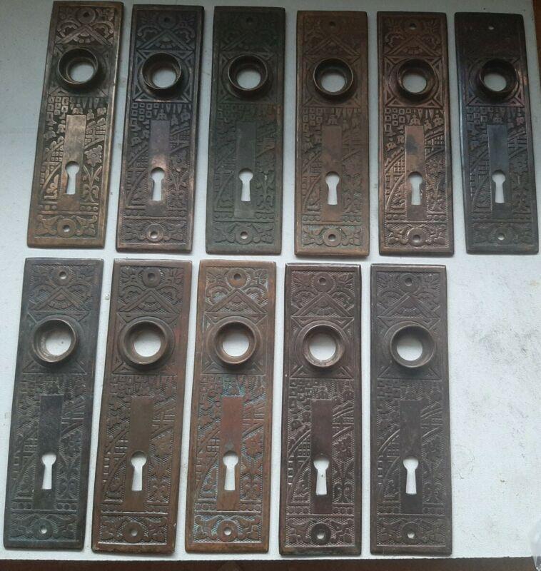 1 Door Knob Back Plate Corbin Antique Victorian Eastlake 1895 Skeleton Key Hole