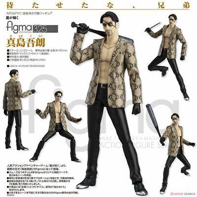 "Goro Majima 4/"" Tall Figure in Qbitz Yakuza Series by Asmus Toys QB002"