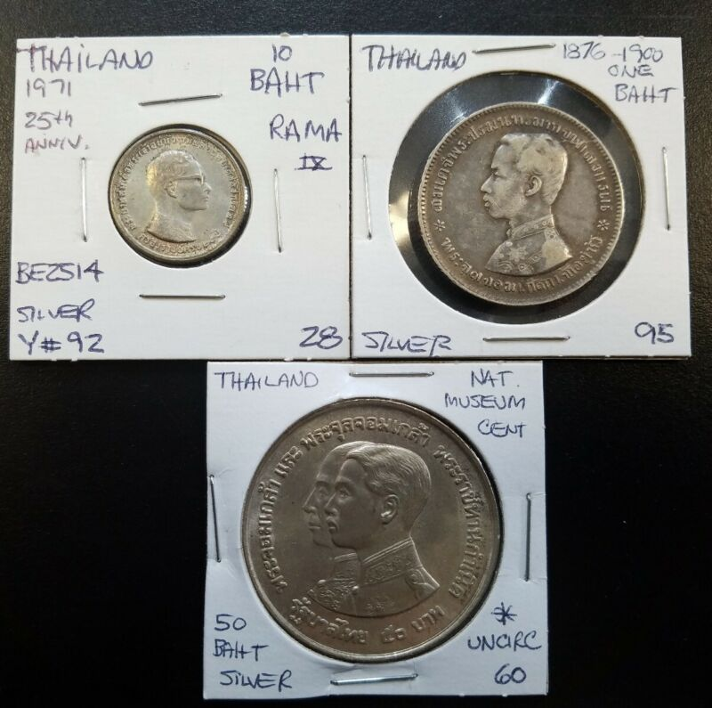 THAILAND SILVER COIN LOT - 50 BAHT and more OLD RAMA