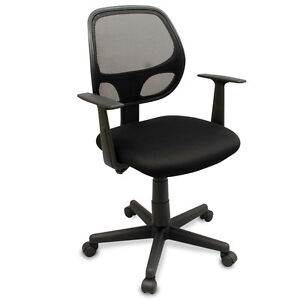 Contemporary Office Chair in Business Office Chairs | eBay