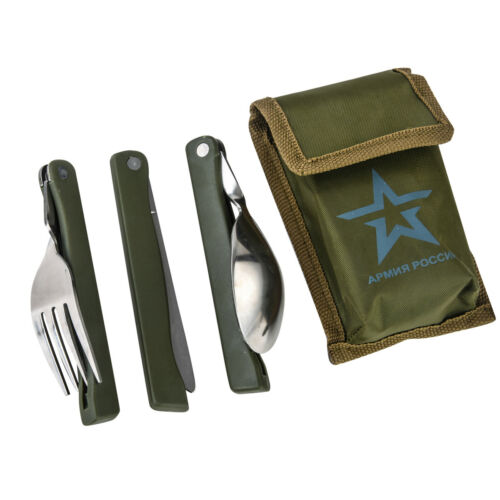 Original Russian army cutlery set 3 pieces in case - new