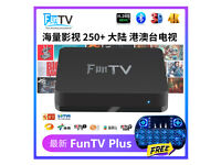 A3 TV BOX 2019 Chinese//HongKong//Taiwan Live TV dramas /& movies 中港澳台湾直播回看 4K WIFI