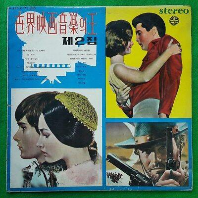 Elvis Presley etc on Cover