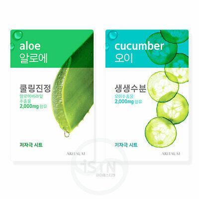 Aritaum Fresh Power Essence Mask Pack 2P Aloe Facial Sheet Skin Care Cosmetics