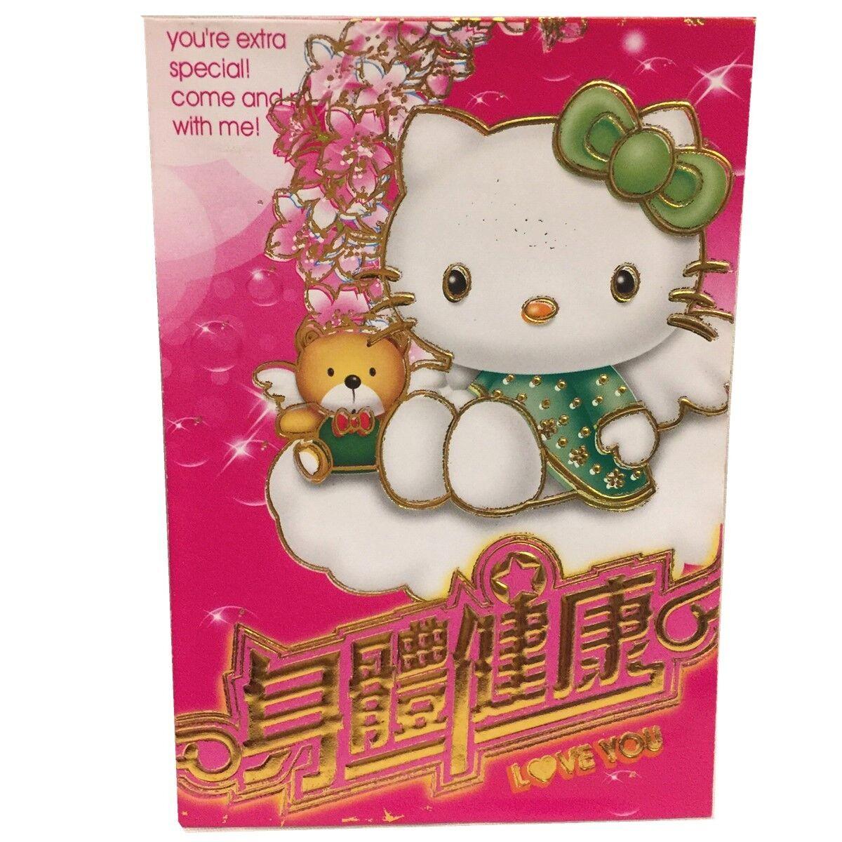 Chinese Kitty Nude Photos 9