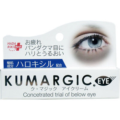 Hadariki Kumargic Below Under Eye Cream for Dark Bag Circles 20g
