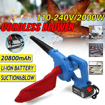 2000W Cordless Leaf Blower 20800mAh Battery &Charger Dust Sw