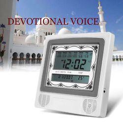 ☆ LCD Automatic Islamic Azan Muslim Prayer Alarm Wall Table Clock Adhan Qibla ❤