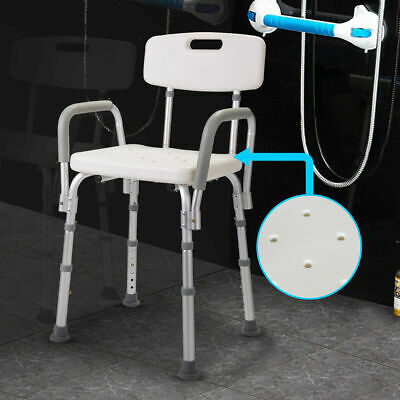 Medical Shower Bath Chair Adjustable Bench Stool Seat w/Detachable Back and Arms