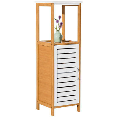 Bamboo Bathroom Storage Rack Floor Cabinet Free Standing Shelf Towel Organizer
