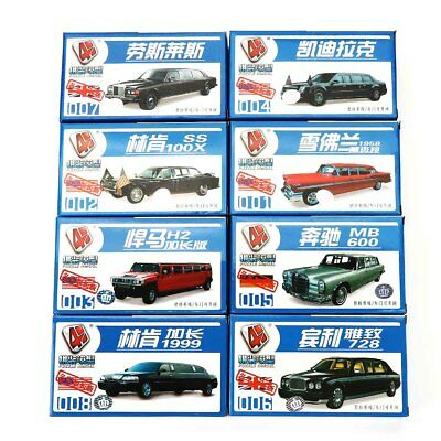 Stretch Limousines 8pcs 1/87 4D New Car Model Kit Chevrolet Hummer Varieties - Hummer Model Kit