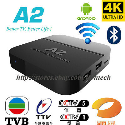 2018 Newest A2 TV BOX Well as HTV5--A1 Upgrade Chinese/HK/TW/Vietnam Live TV 4K