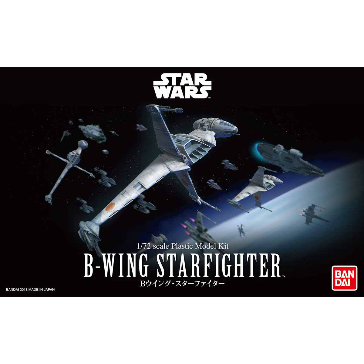 Bandai Star Wars Trilogy Spacecraft Vehicle 013 1//72 B-Wing Starfighter Model