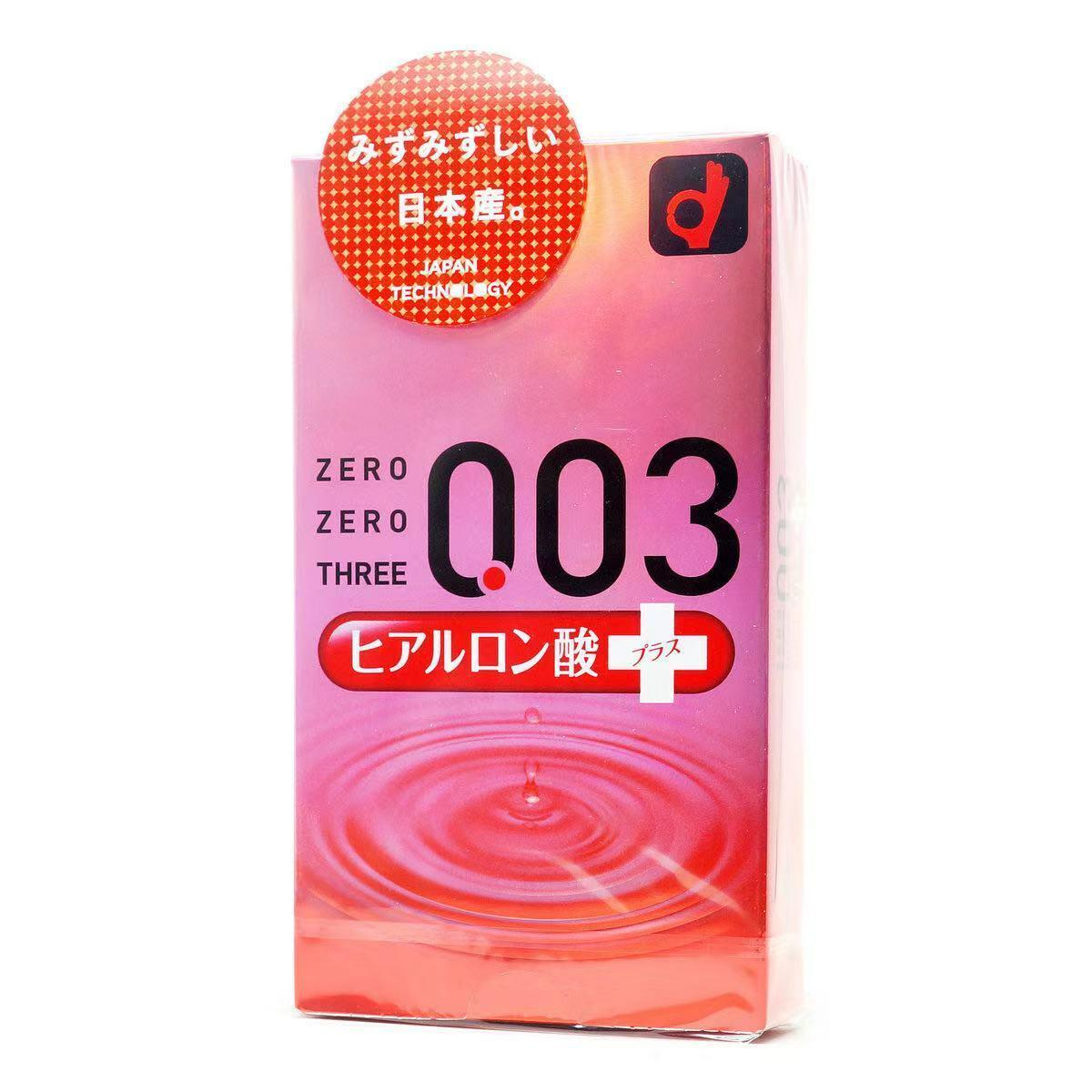 Okamoto 003 Hyaluronic Acid condoms Moisture lubricant 10PCS Condoms & Contraceptives