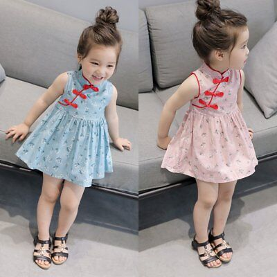 Kid Girl Summer Flower Cheongsam Dress Chinese Qipao Baby Toddler Dress Sundress - Children's Chinese Dress