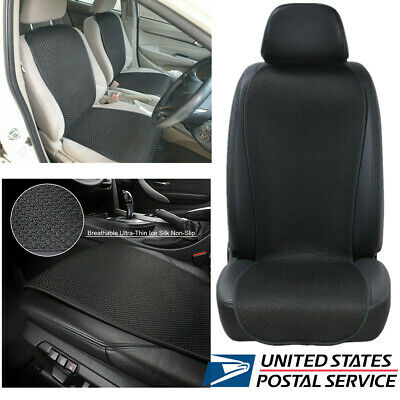 1 Pc Black Ultra-thin Breathable Ice Silk Small Waistline Car Seat Cushion Pad ()