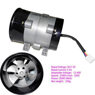 24V-36V DC Brushless blower Car Turbo Charger Fan Turbine Fan Hovercraft Motor Brushless 24v Blower Motor