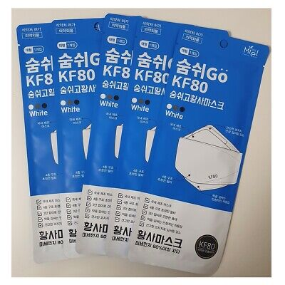 5PCS KF80 Face Protective Mask (Large Size) Made in Korea + Standard Shipping