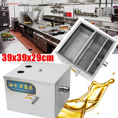 Commercial Grease Trap Stainless Steel Kitchen Oil Interceptor Filter Kit