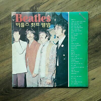 Beatles - Hits Album 2 LPs, korea vinyl lp Korea Release Only EX- / EX to EX+