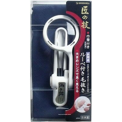 JAPAN GREEN BELL TWEEZERS LOUPE TAKUMI NO WAZA G-1005 BEAUTY CARE