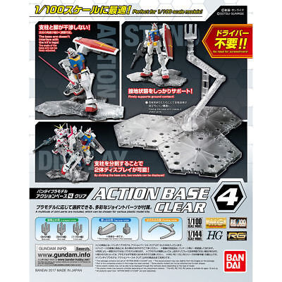Bandai Gundam Action Base 4 Clear Gunpla 1/100 Scale Display Stand USA Seller