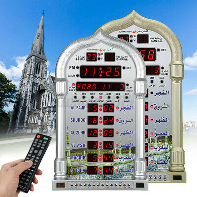 Islamic Azan Wall Digital Clock Alarm Calendar Muslim Prayer Ramadan Home Decor
