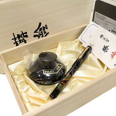 "*jcr_m* PILOT NAMIKI ZODIAC ""DRAGON"" MAKI-E FOUNTAIN PEN MEDIUM NIB *NEW*"