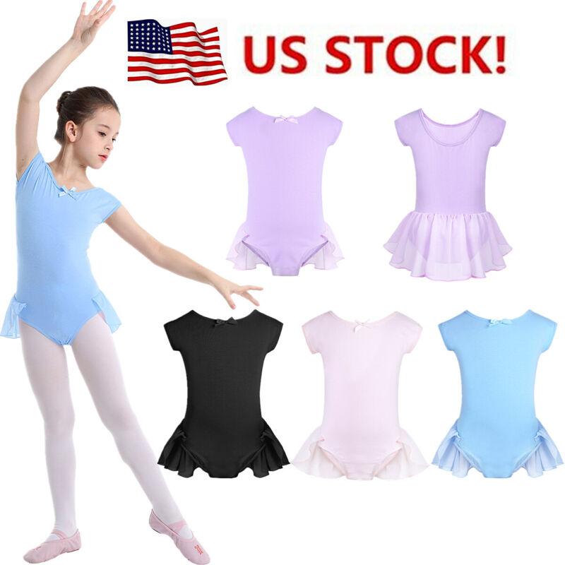 US Girls Dance Gymnastics Leotard Cap Sleeves