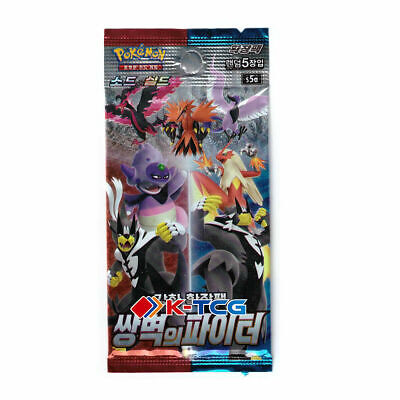 """Pokemon Cards Sword & Shield """"Matchless Fighter"""" Booster Pack s5a 1EA Korean Ver"""