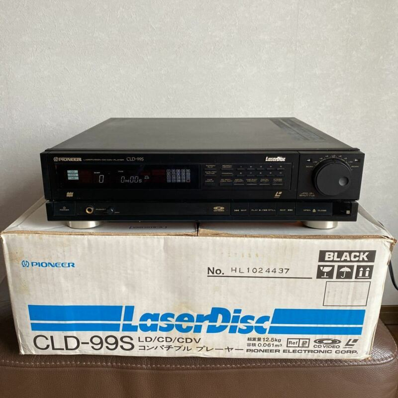 Energized Confirmed Pioneer Laser Disc Player Cld-99S Box Remote Control With