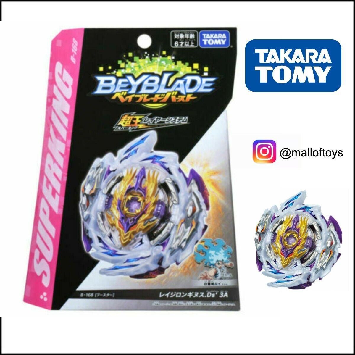 как выглядит Takara Tomy Beyblade Burst B-168 Booster Rage Longinus .Ds 3A фото