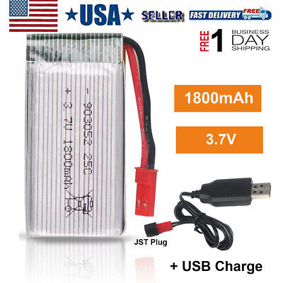 3.7V 1800mah Lipo Battery 25C JST Obstruct with USB Charger for RC Quadcopter Drone