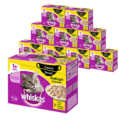 Whiskas-120er-Mega-Multipack-Katzenfutter-in-verschiedenen-Sorten