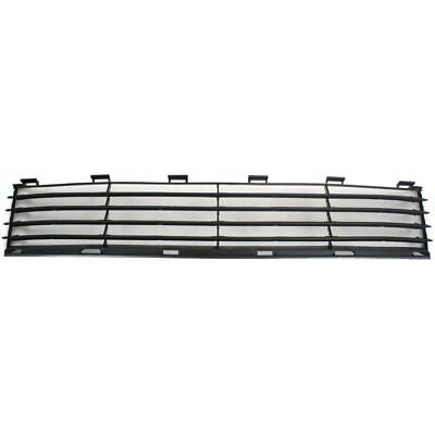 Front Bumper Lower Grille Center Textured Black For 2004-2009 Toyota Prius
