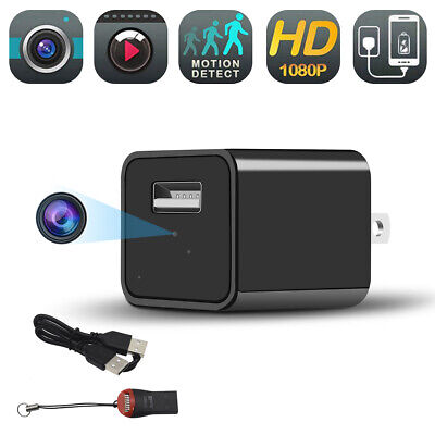Mini Charger Spy Camera 1080P Full HD Camcorder Hidden DVR Wall Charger Adapter